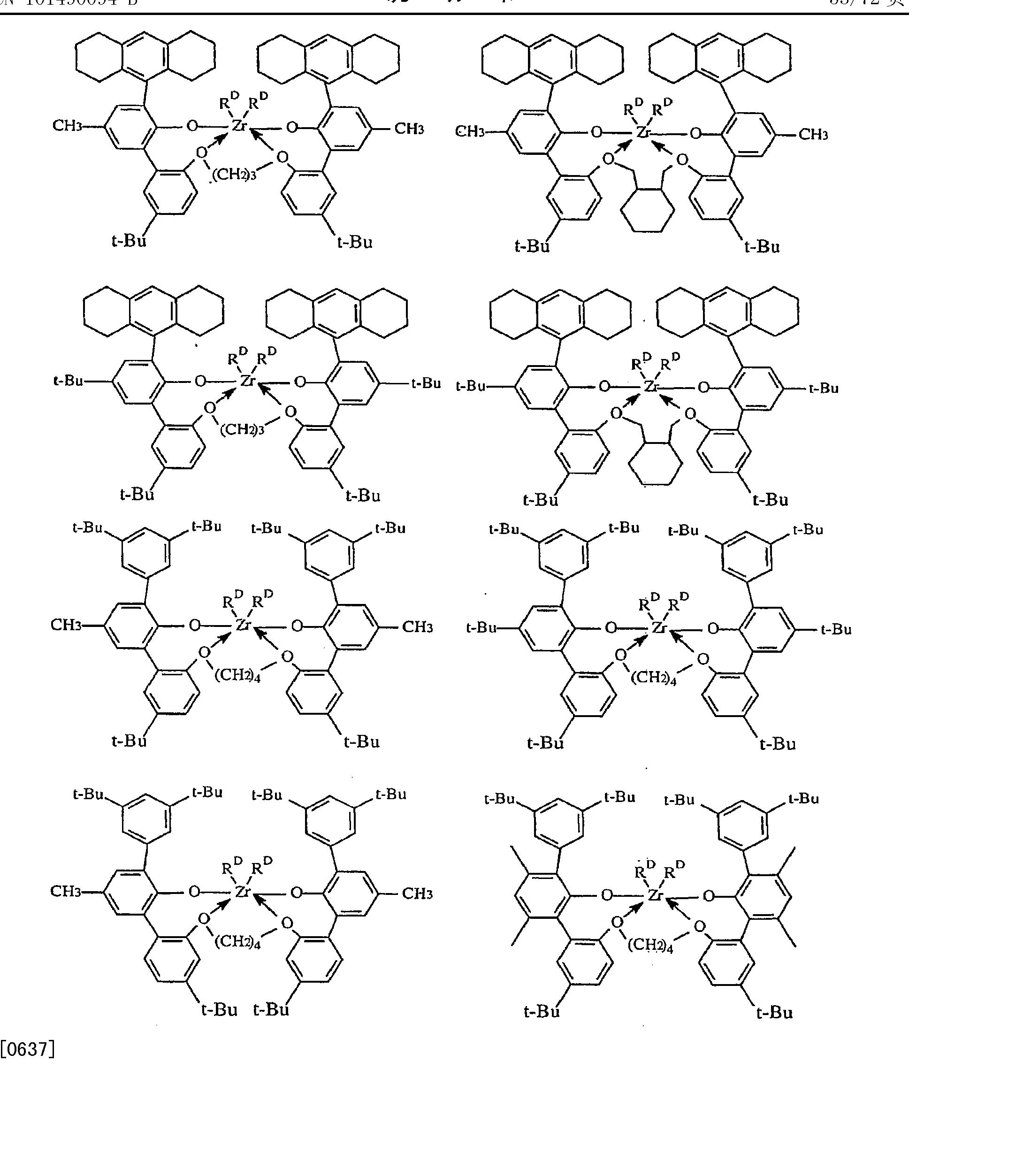 Figure CN101490094BD00911