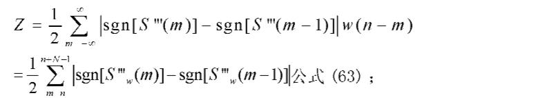 Figure CN102045120AC00023