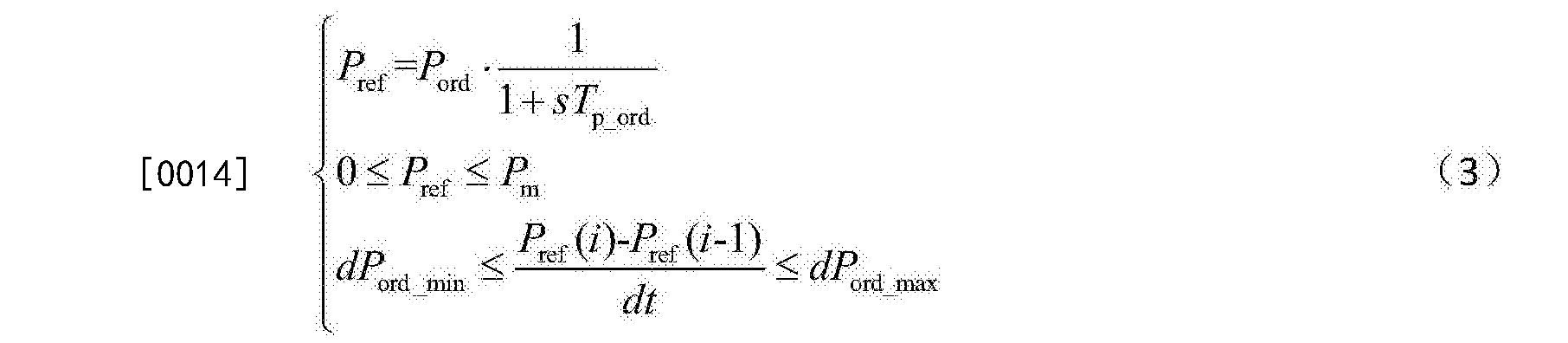 Figure CN107453389AD00072
