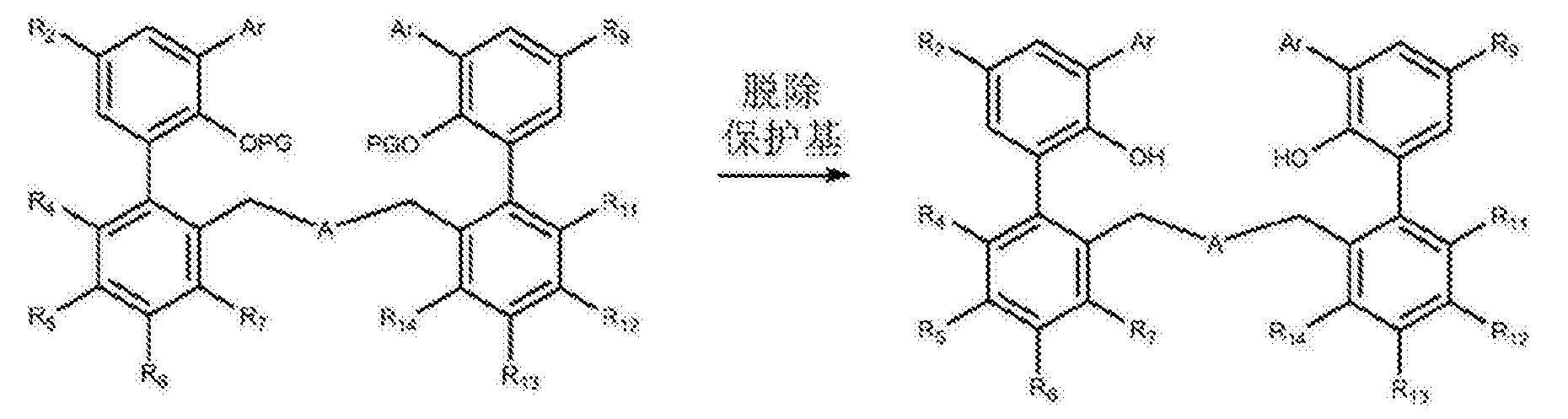 Figure CN107531601AD00224