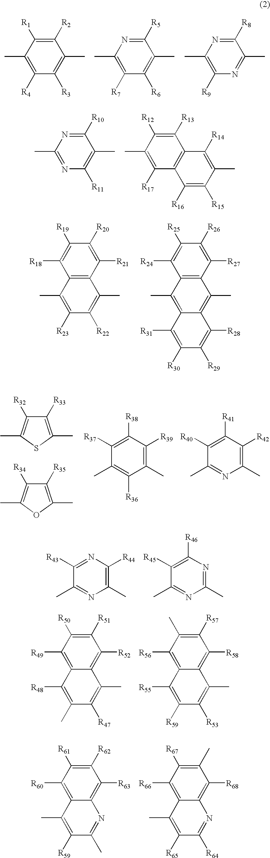 Figure US20030214042A1-20031120-C00001