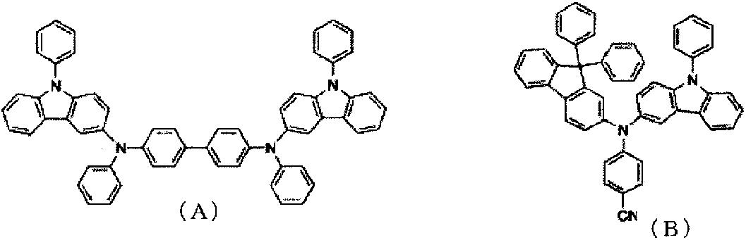 Figure 112009012506715-pct00001