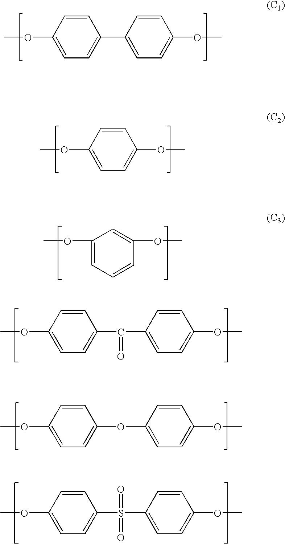 Figure US20070225420A1-20070927-C00004