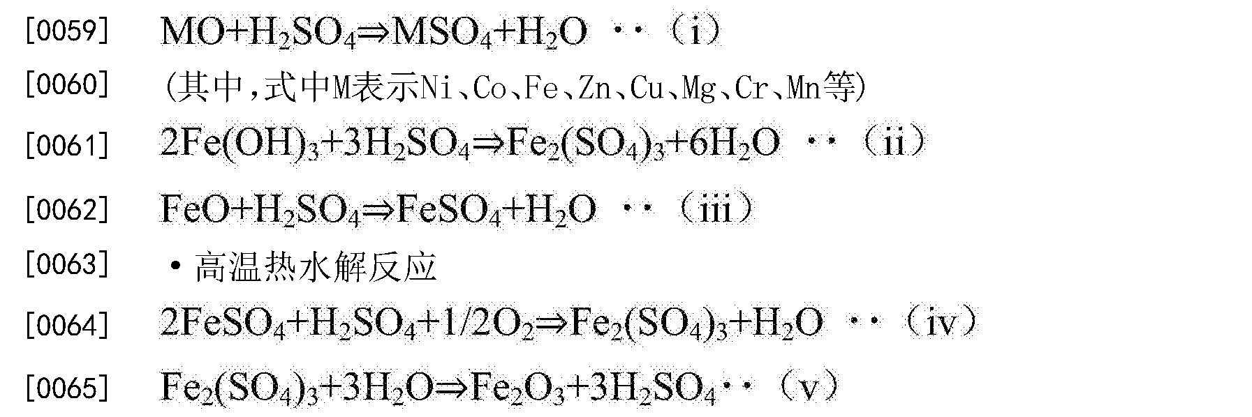 Figure CN107429316AD00081