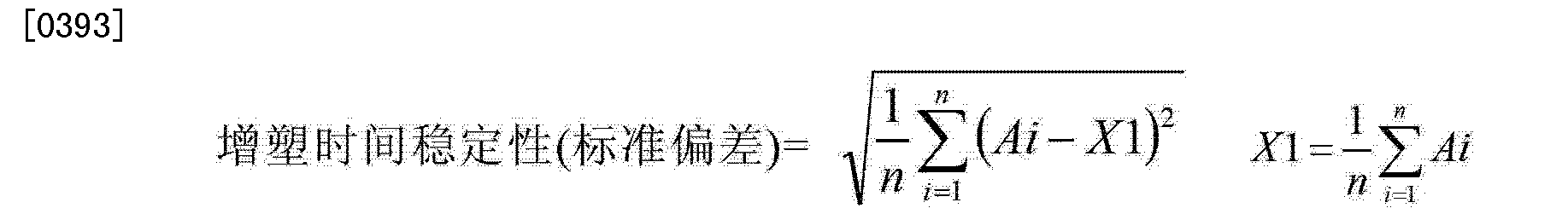 Figure CN103314034BD00301