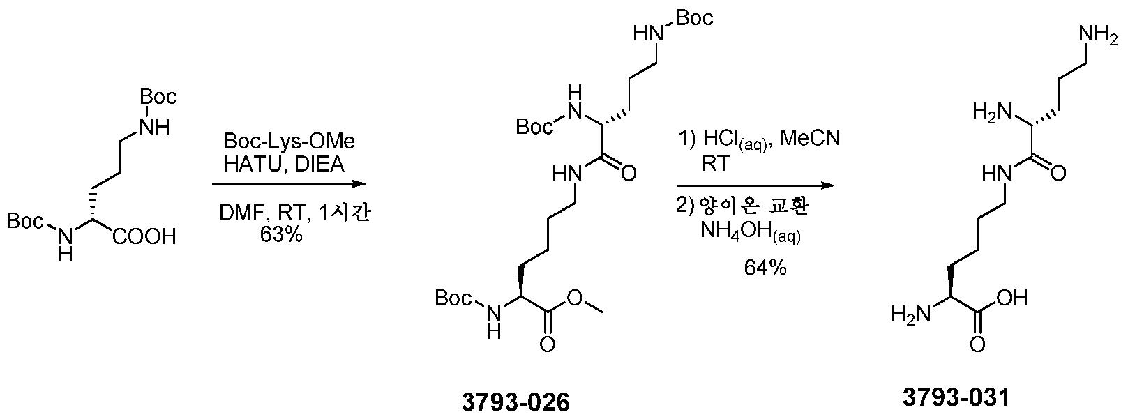 Figure pat00152