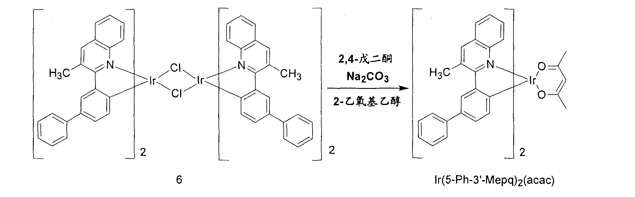 Figure CN1922284BD00281