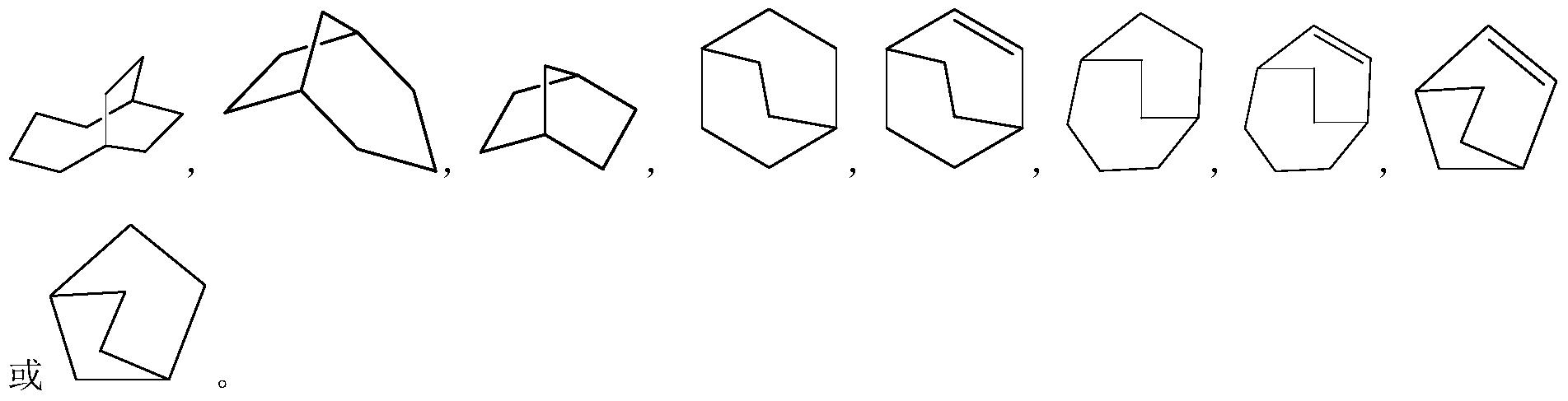 Figure PCTCN2017084604-appb-100013