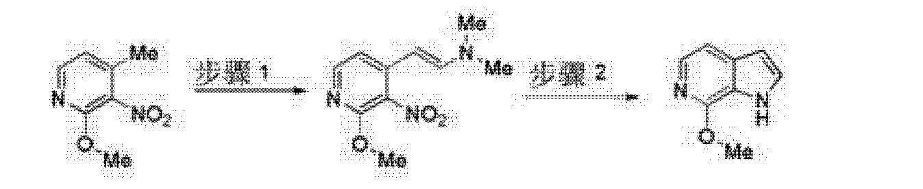 Figure CN102639135AD01491