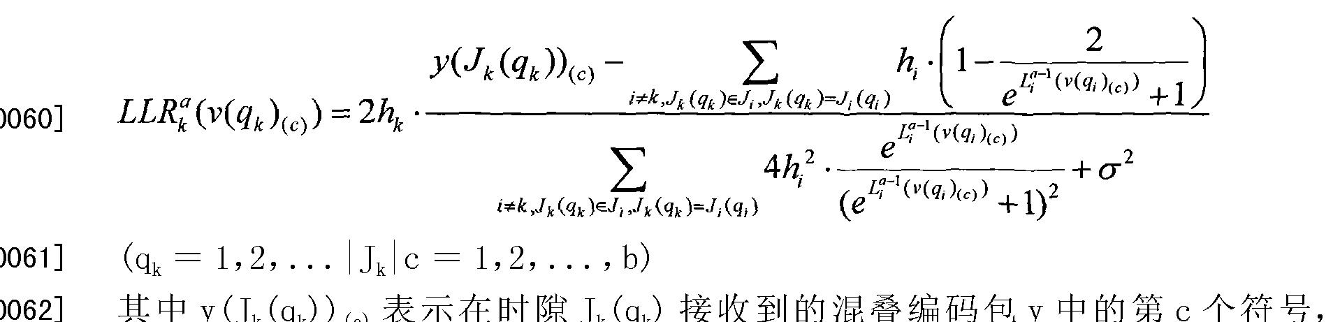 Figure CN101695016BD00111