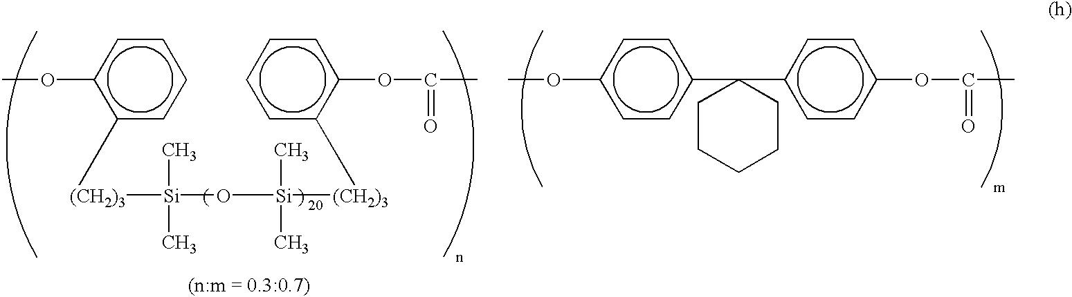 Figure US06548216-20030415-C00031