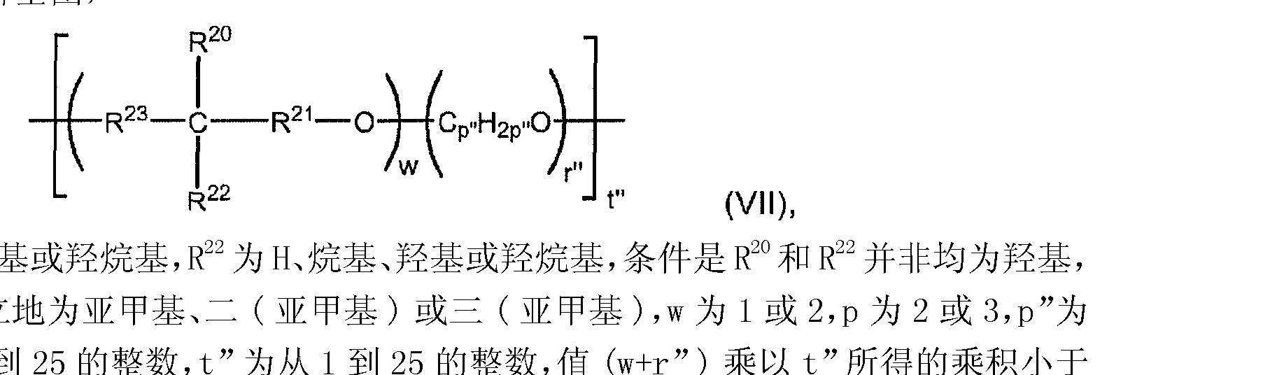 Figure CN101466538BC00051