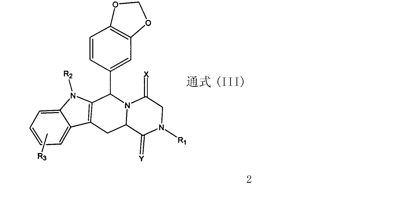 Figure CN103100085AC00023