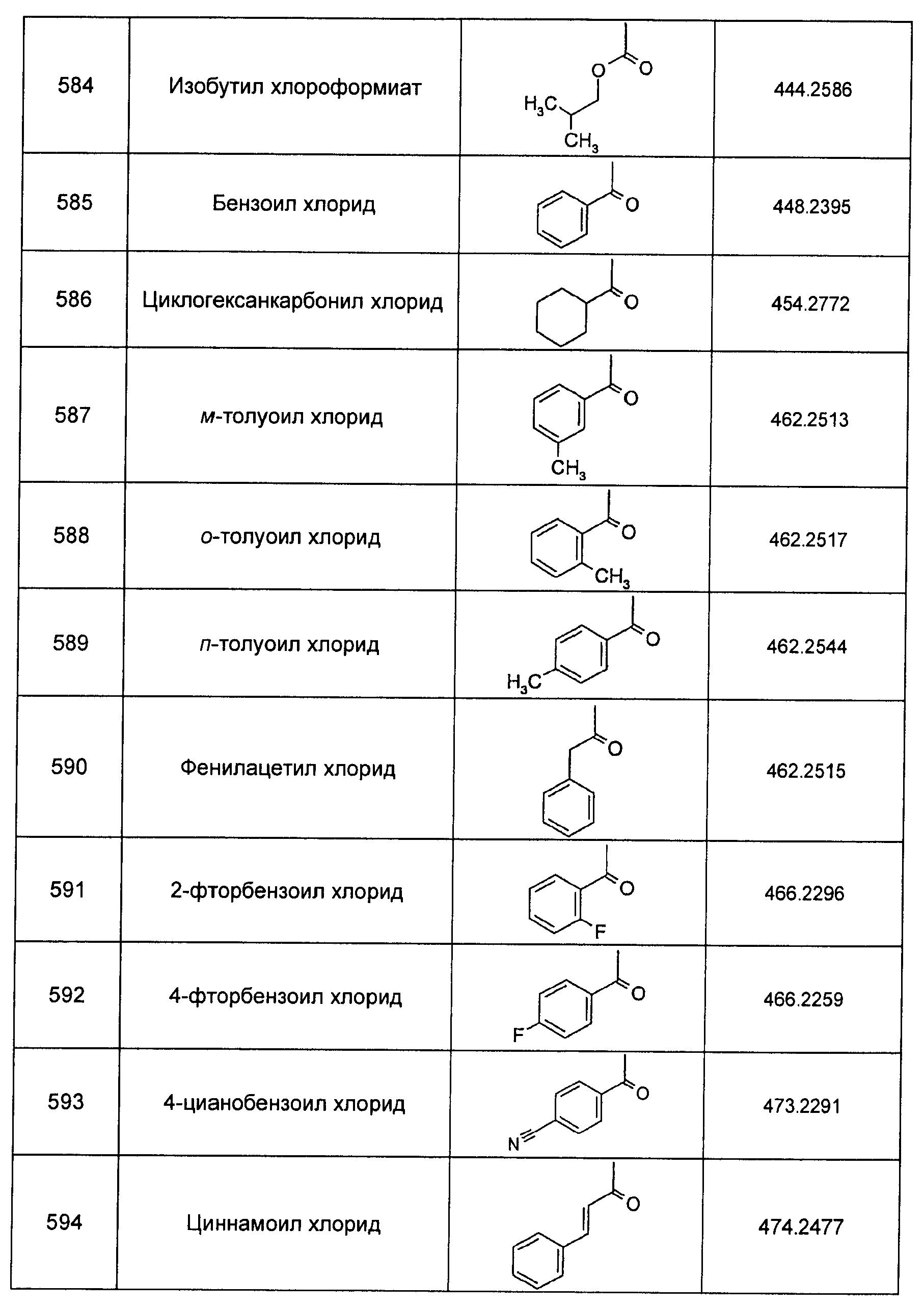 Figure 00000348