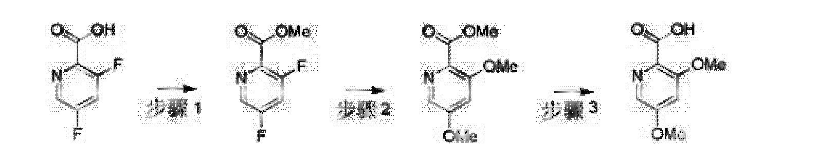 Figure CN102639135AD01063
