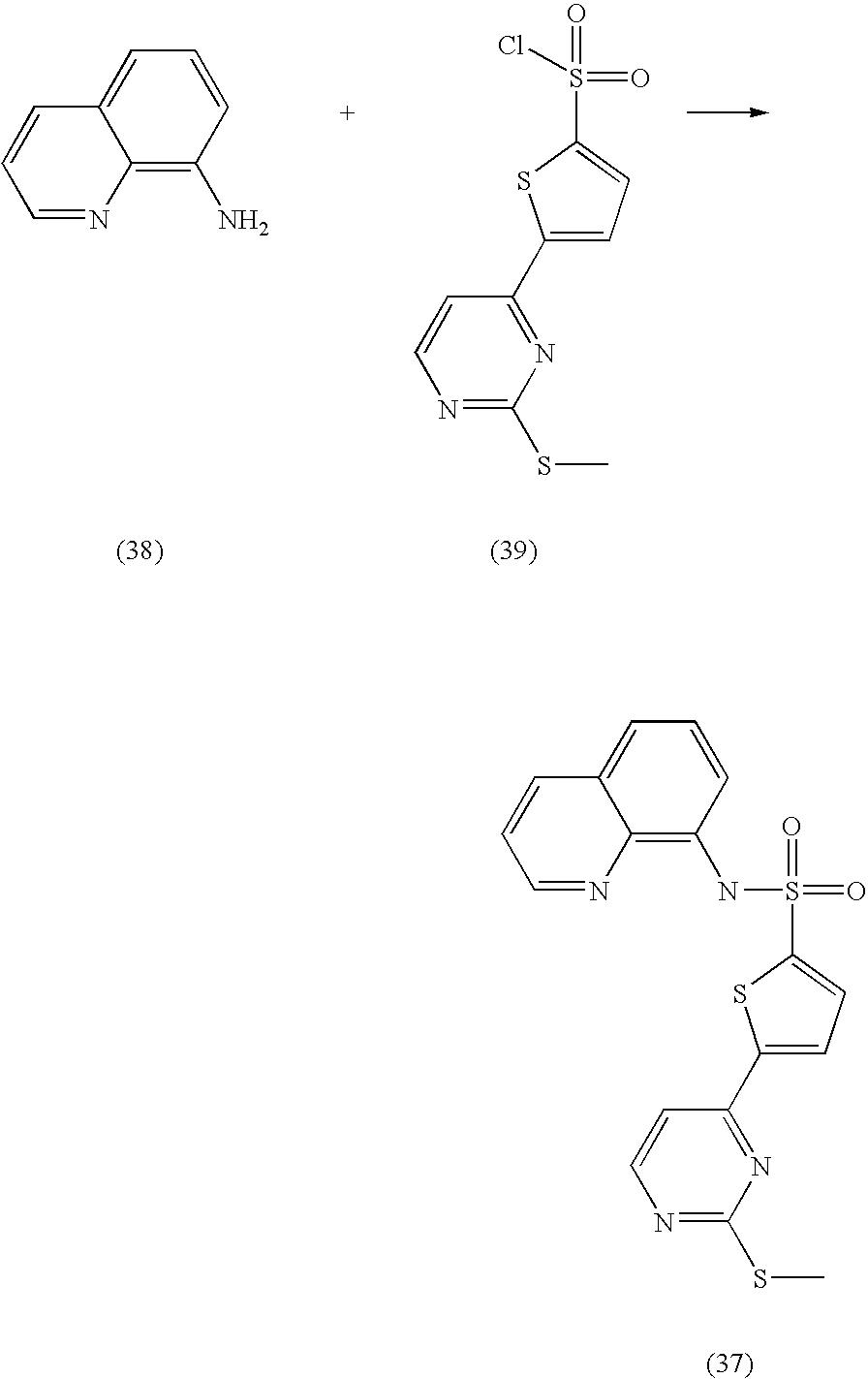 Figure US20060041006A1-20060223-C00034