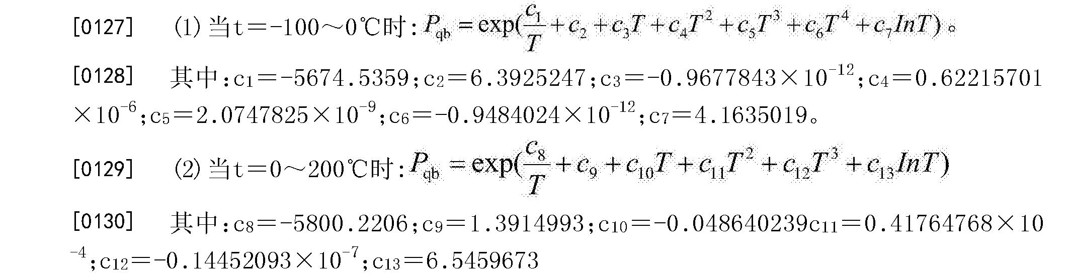 Figure CN107439661AD00171