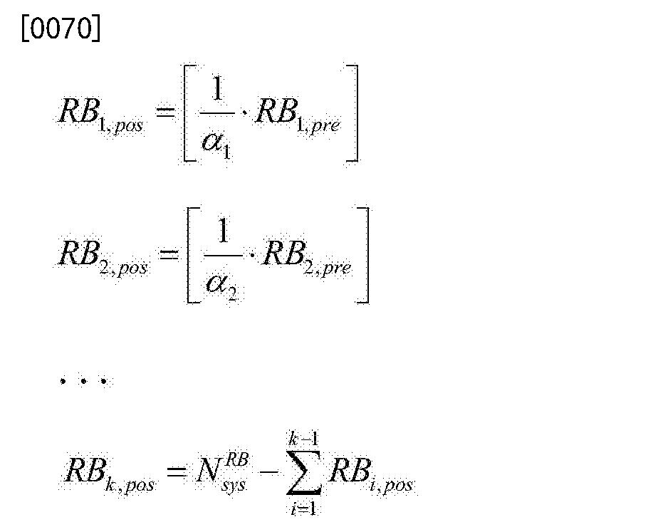 Figure CN103686966BD00131