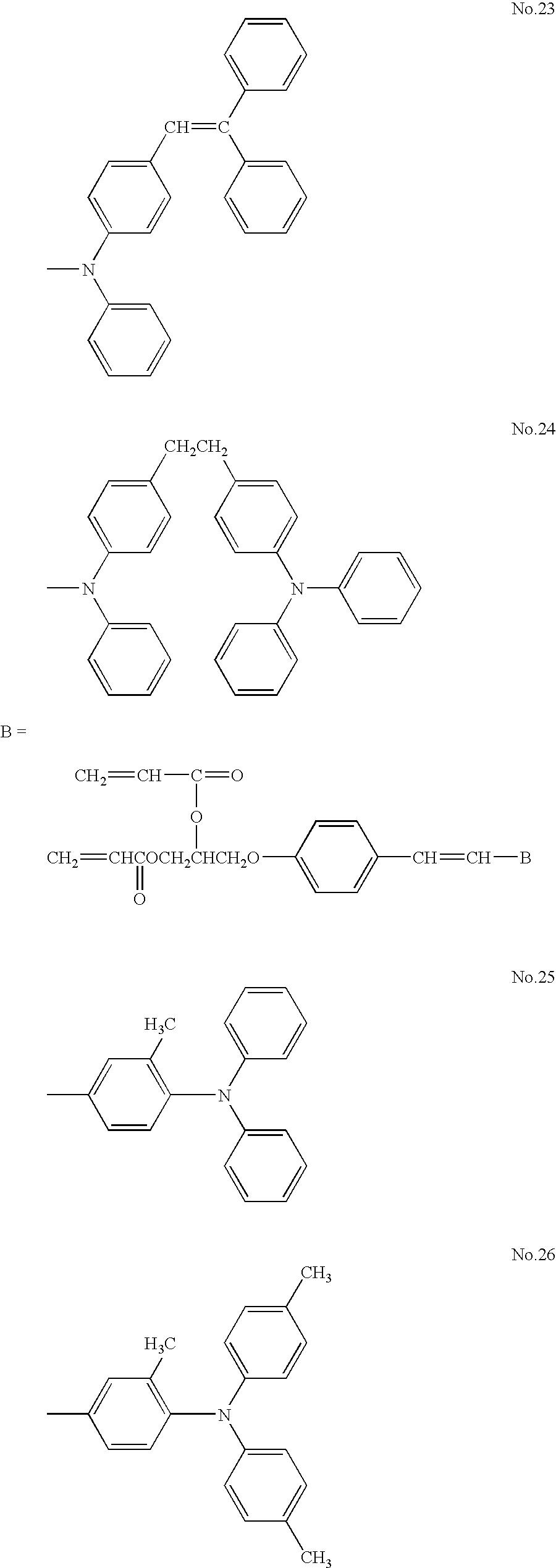Figure US07629094-20091208-C00021