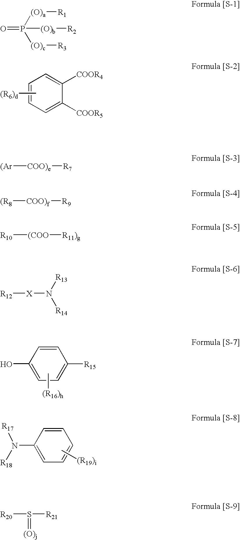 Figure US20070225404A1-20070927-C00015