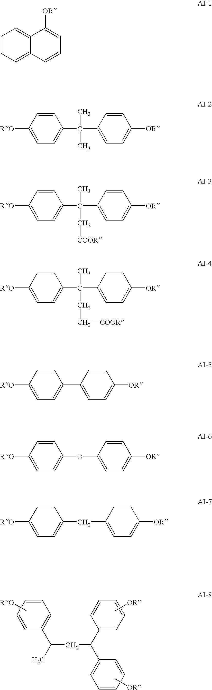 Figure US20030113659A1-20030619-C00033