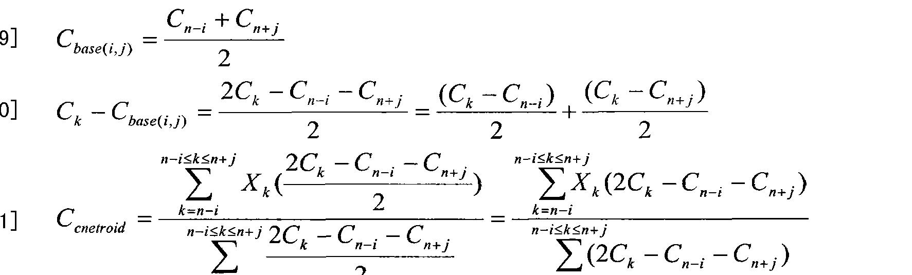 Figure CN102043507BD00243