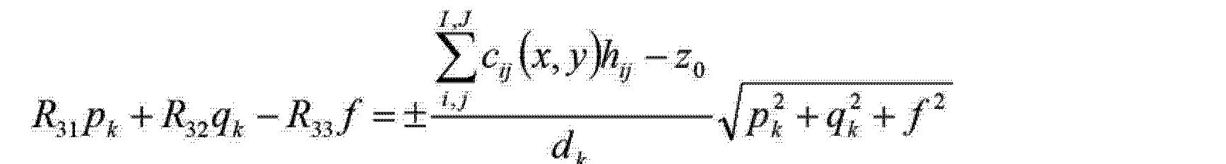 Figure CN102741706AD00141