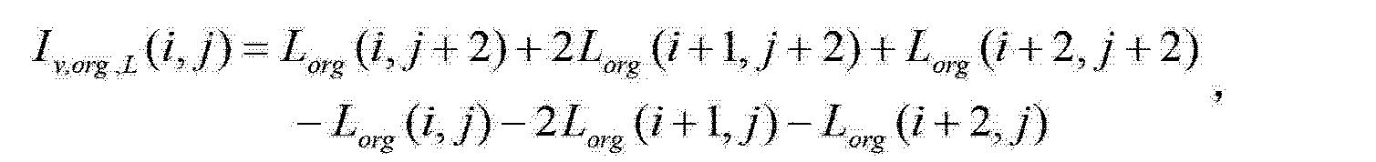 Figure CN102708568AD00113