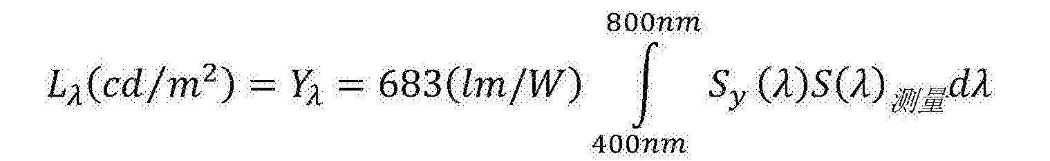 Figure CN106537626AD00231