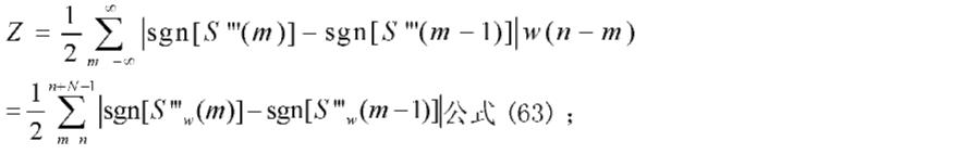 Figure CN102045120AD00053