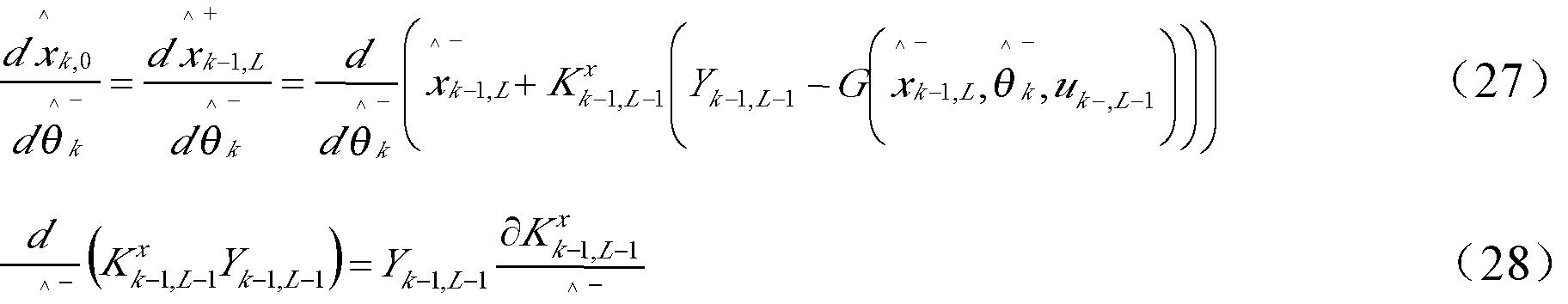 Figure imgf000016_0005