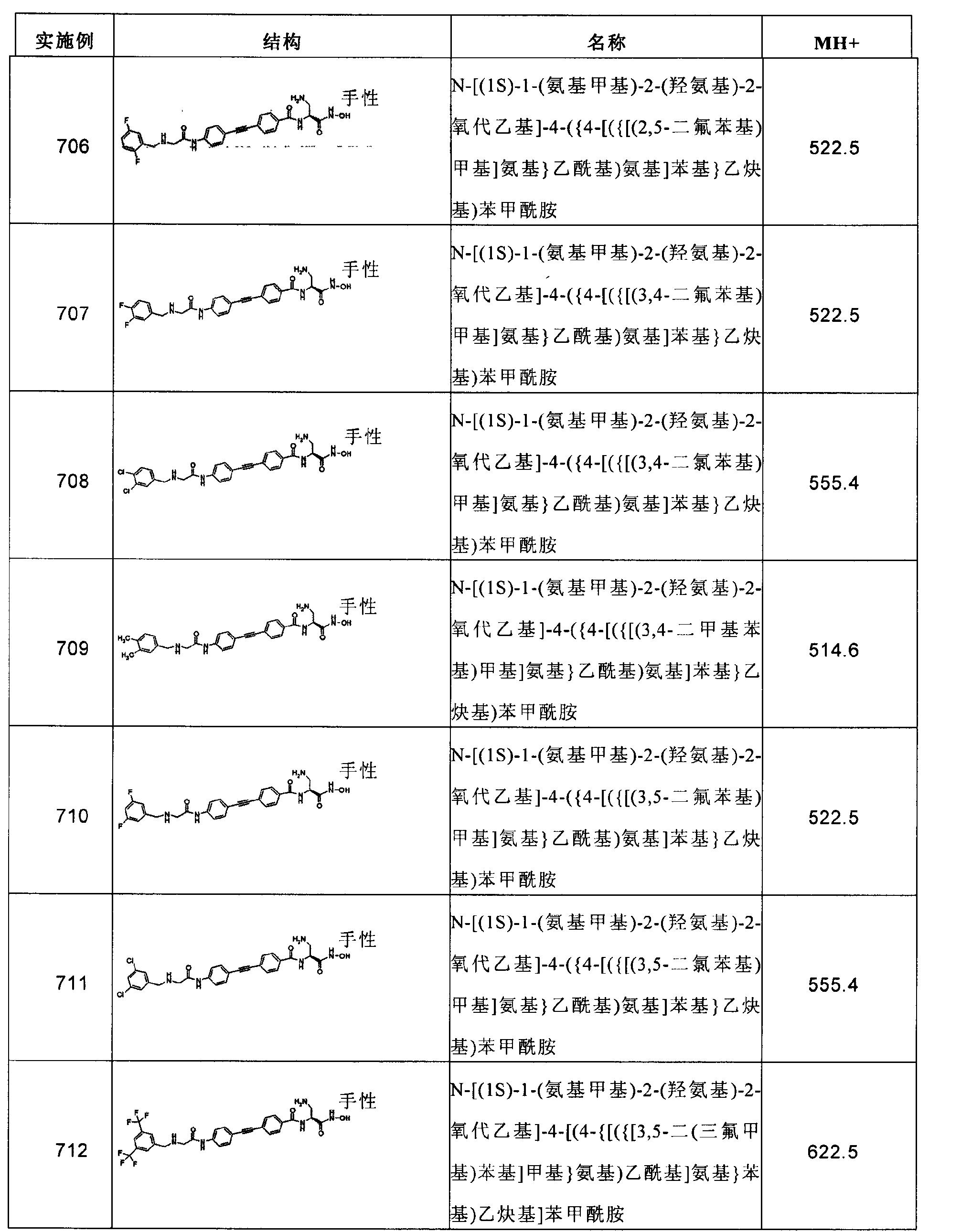 Figure CN102267924AD02091