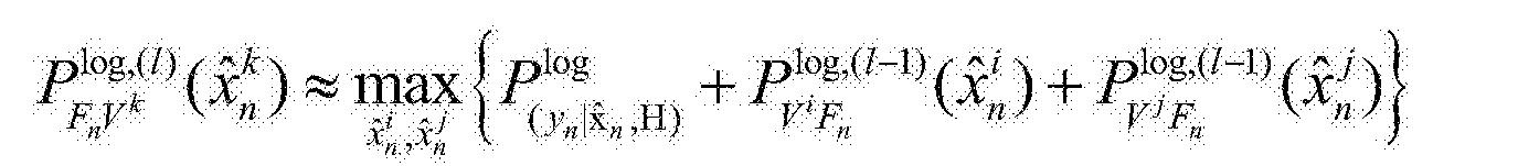 Figure CN105656603AC00021