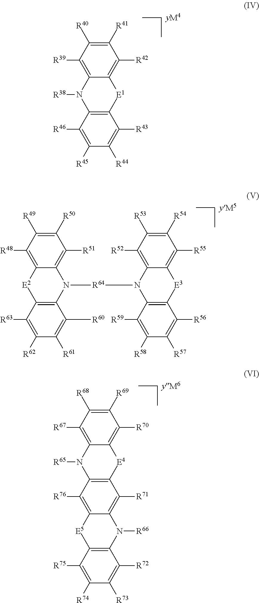 Figure US09939701-20180410-C00007