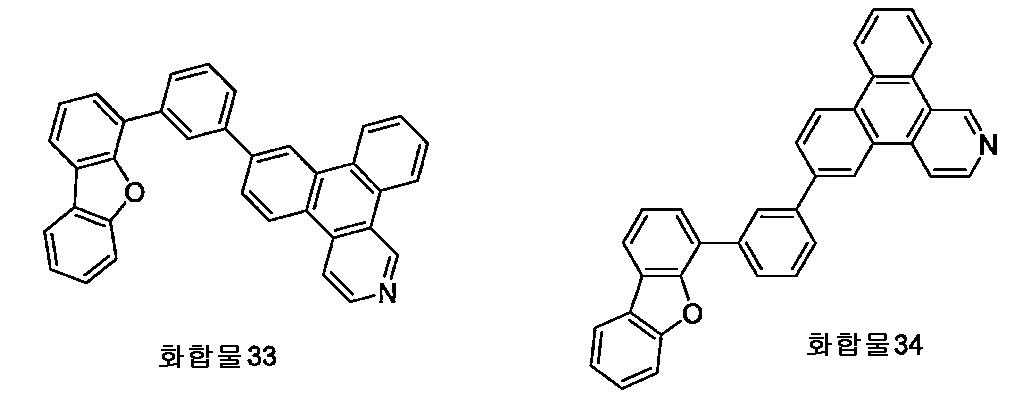 Figure 112011098457278-pct00062