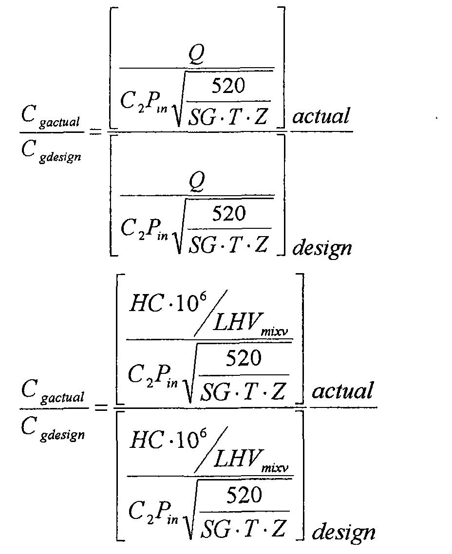 Figure CN101539056BD00133