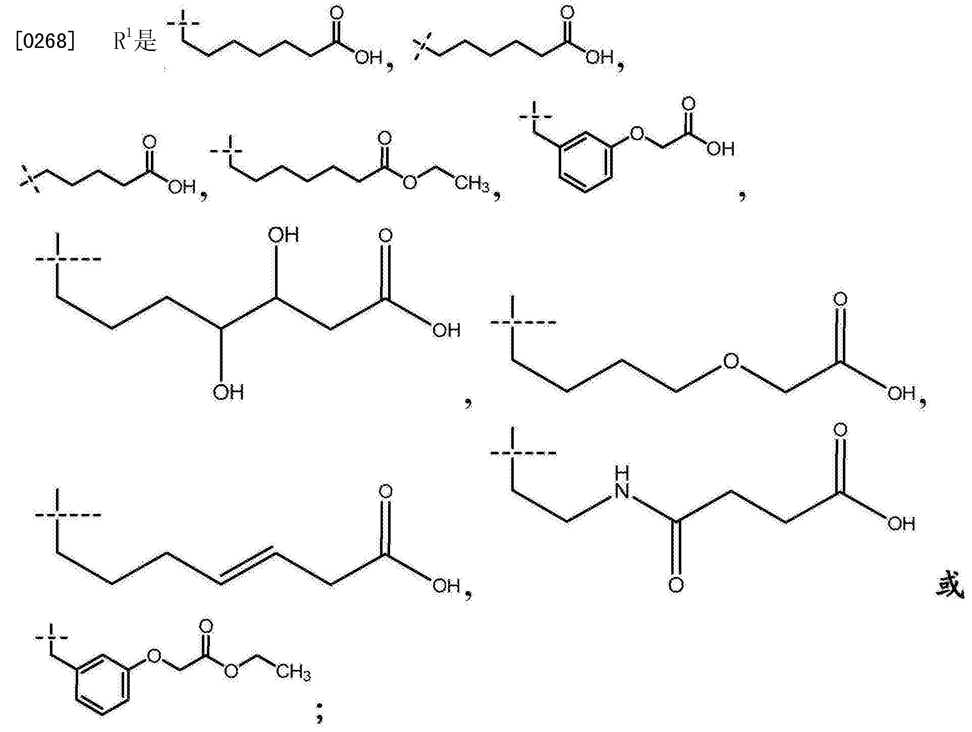 Figure CN105189500AD00201