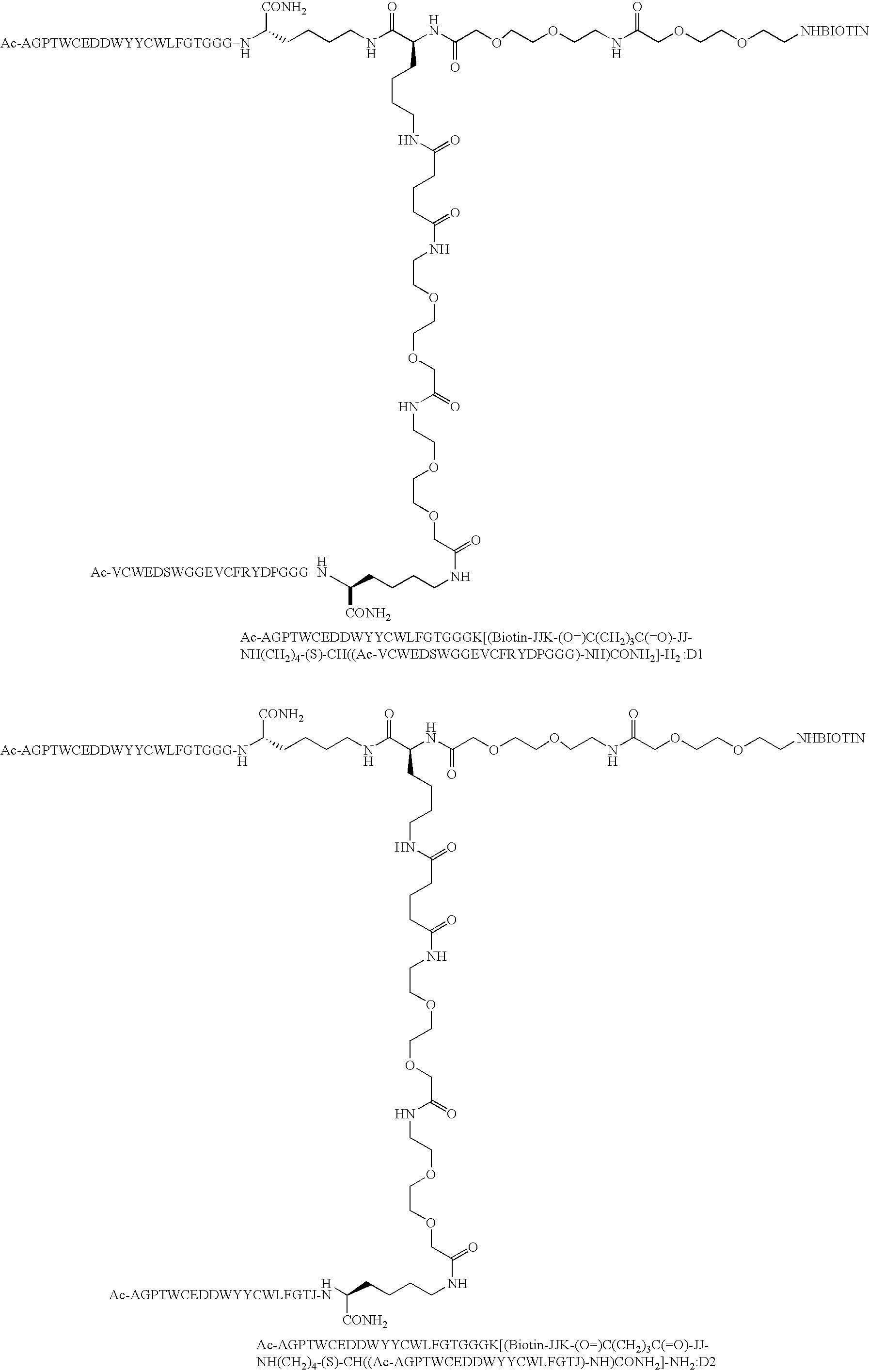 Figure US07261876-20070828-C00019