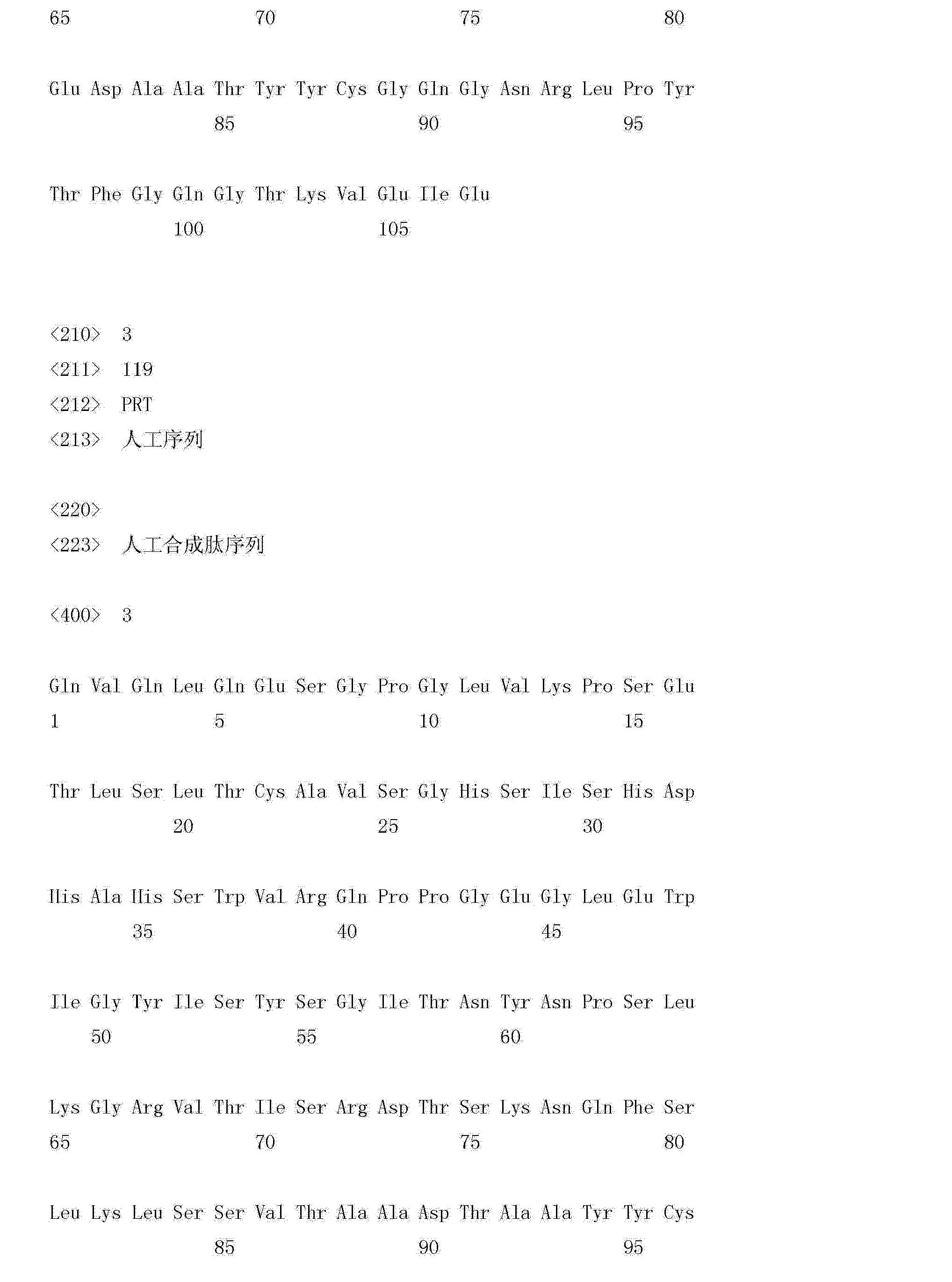 Figure CN102993304AD00751