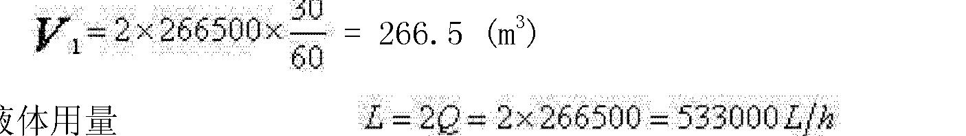 Figure CN202951399UD00071