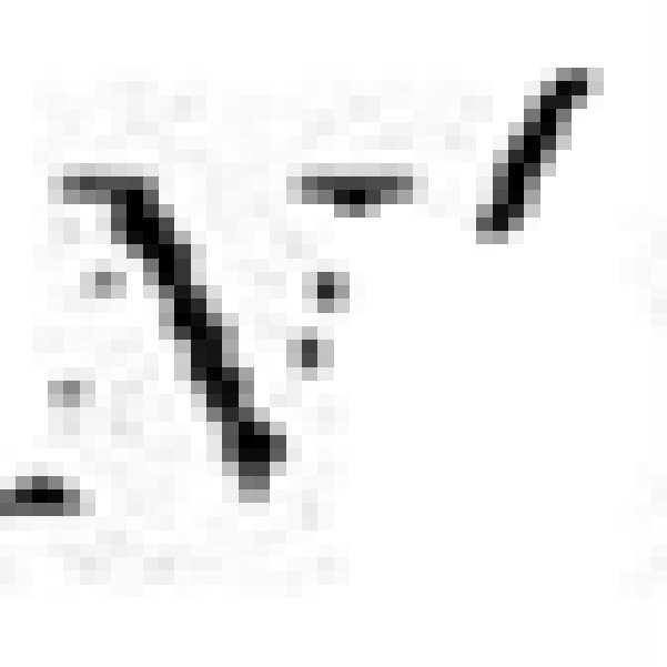 Figure 112016017278646-pat00088