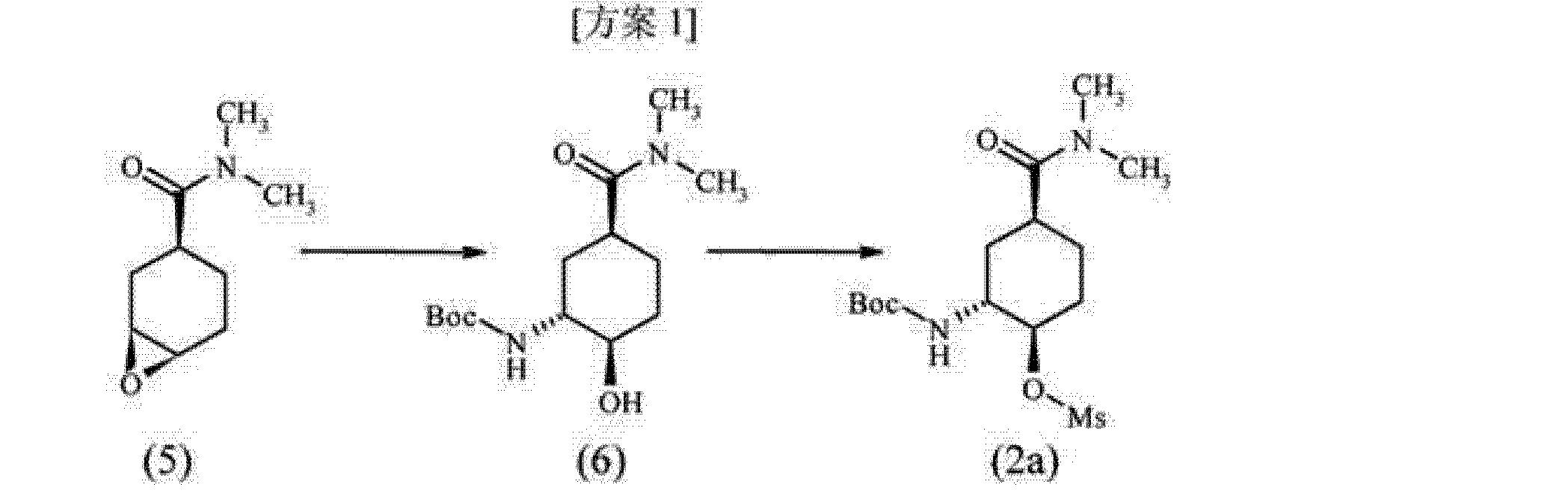 Figure CN102348680BD00161