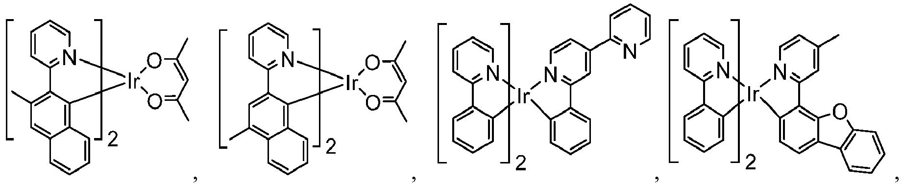 Figure imgb0265