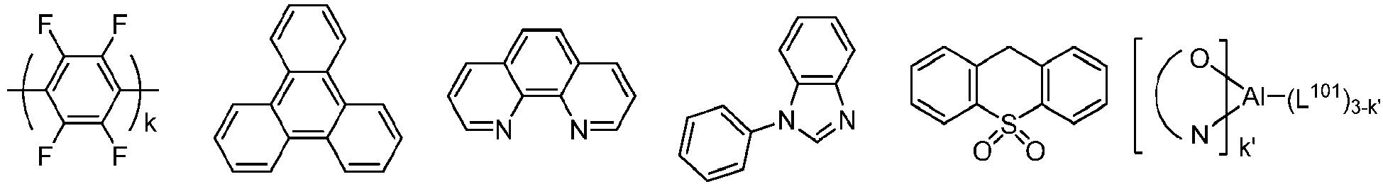 Figure imgb0938