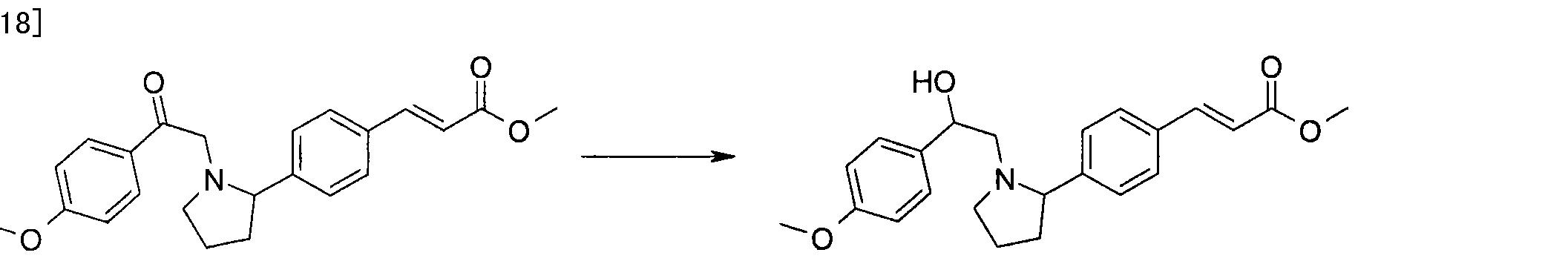 Figure CN102036955BD00583