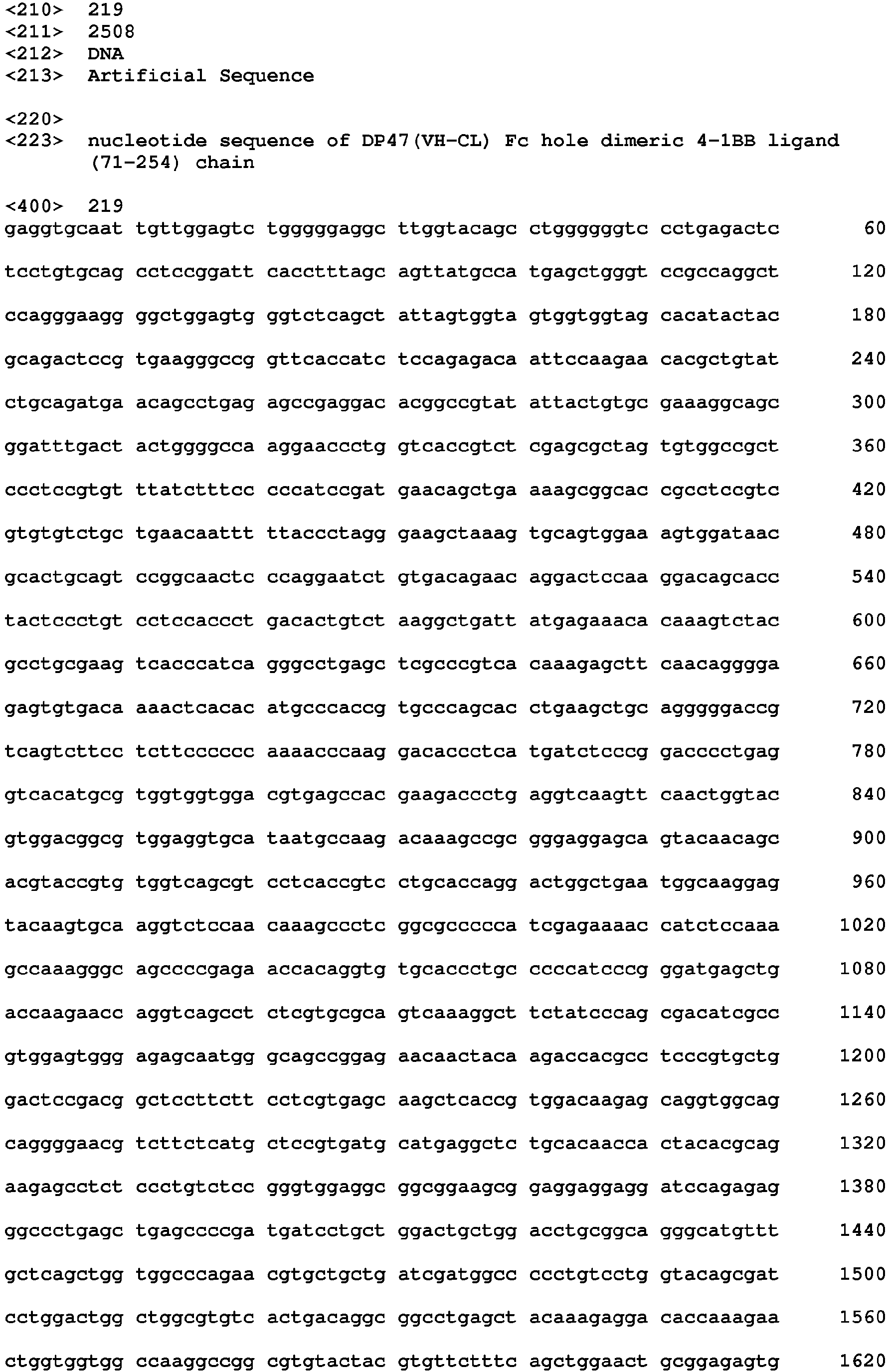 Figure imgb0530