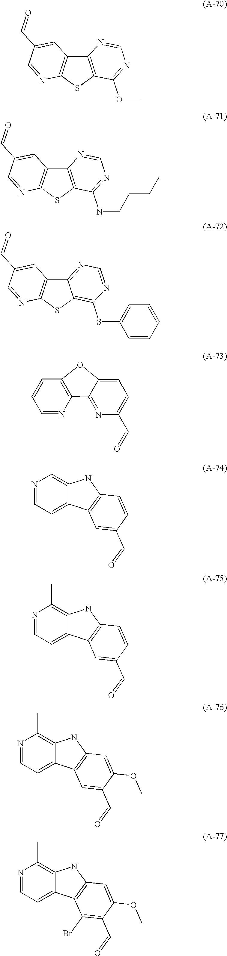 Figure US20030203901A1-20031030-C00027