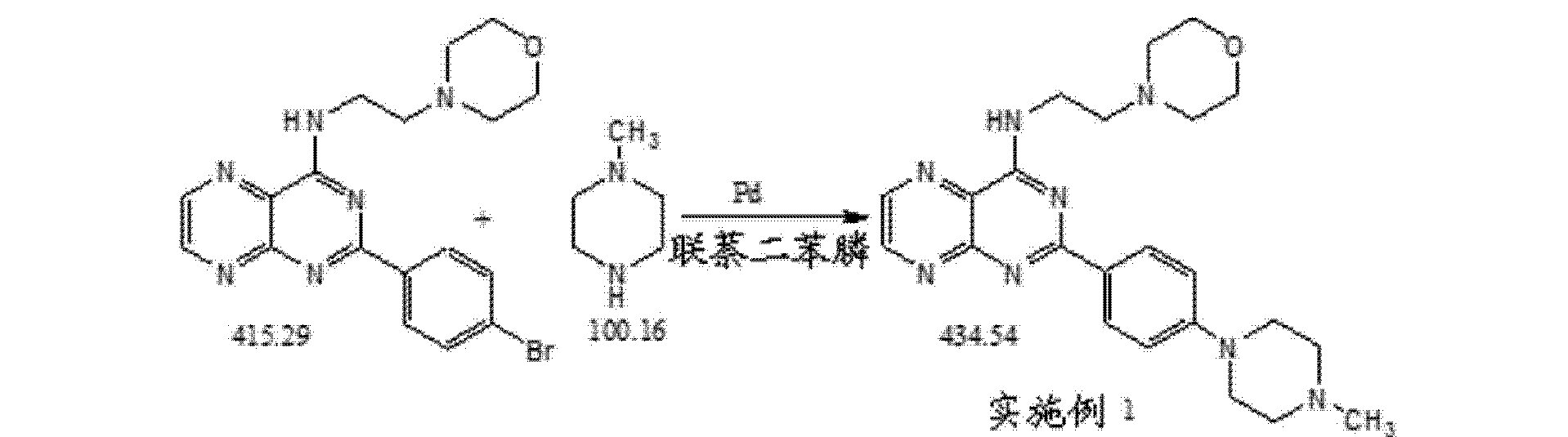 Figure CN103717070AD00871