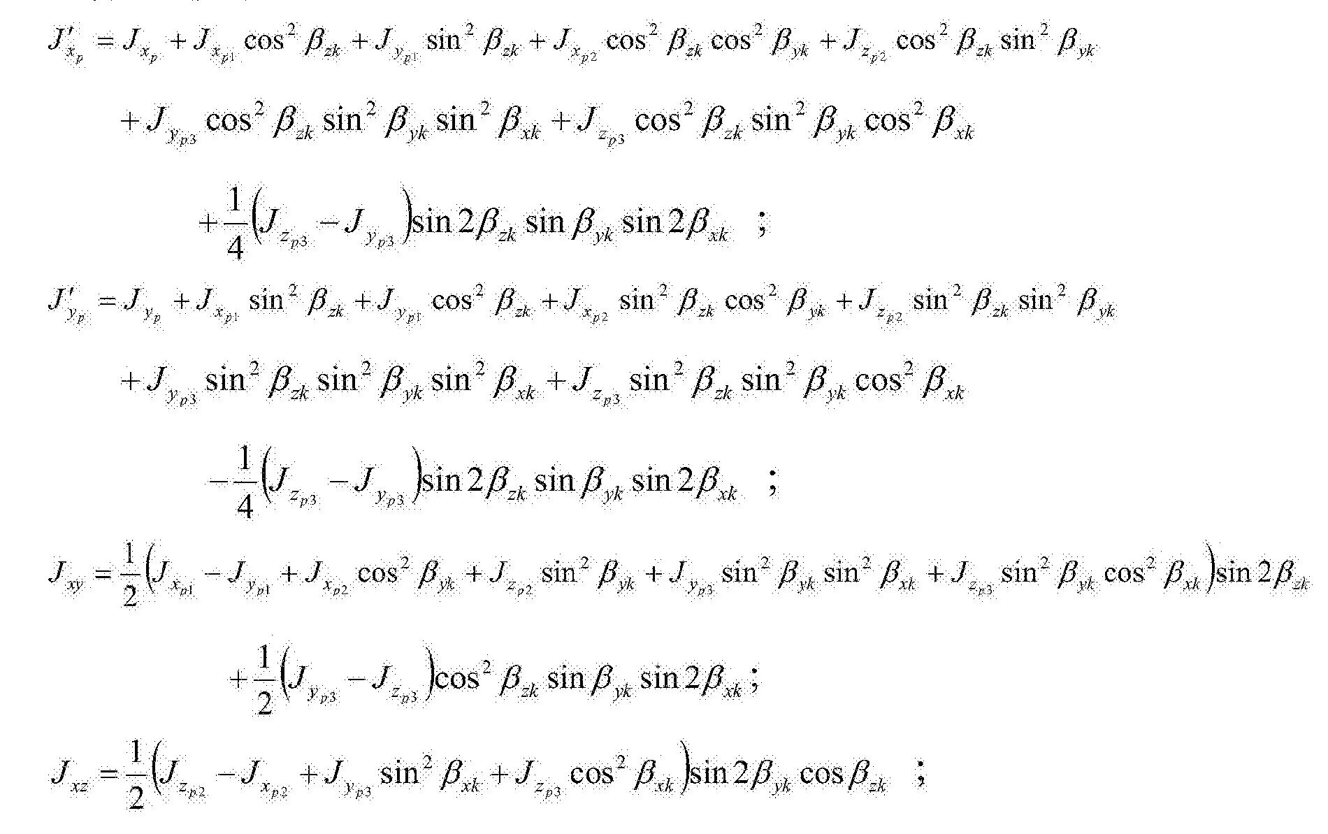 Figure CN105004341BC00027