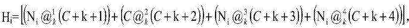 Figure CN102945448BD00064